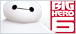 Big Hero 6 Disney Distribuidor mayorista wholesale distributor distributore distributeur Grosshandel