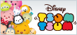 Tsum Tsum Disney Distribuidor mayorista wholesale distributor distributore distributeur Grosshandel