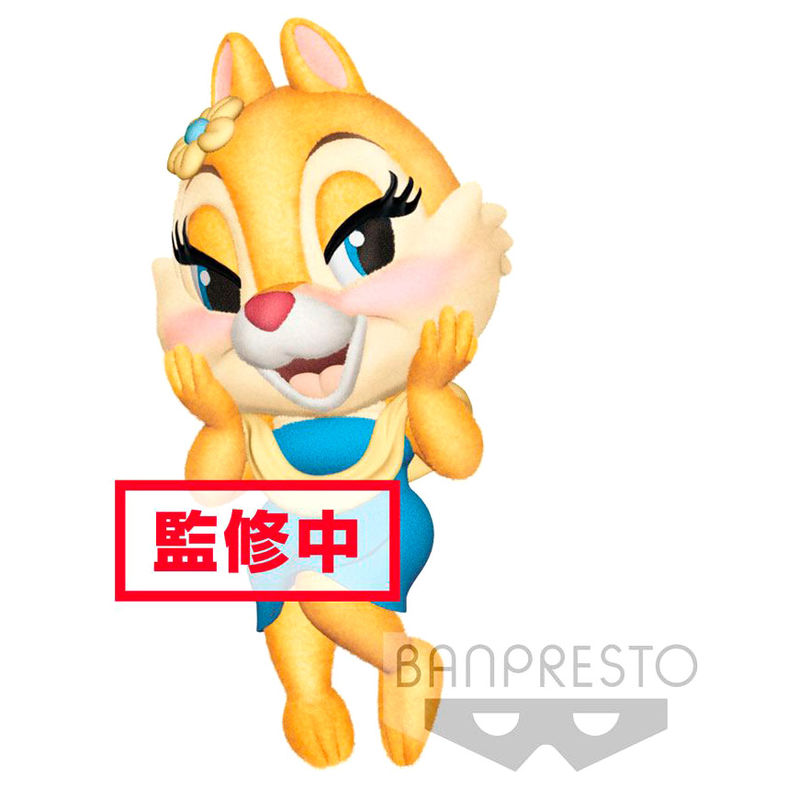 Figura Clarice Fluffy Puffy Chip and Dale Disney 7cm