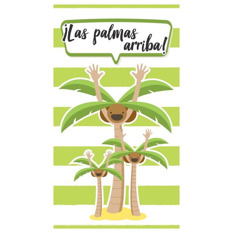 Toalla Las Palmas Arriba microfibra 8436583370018