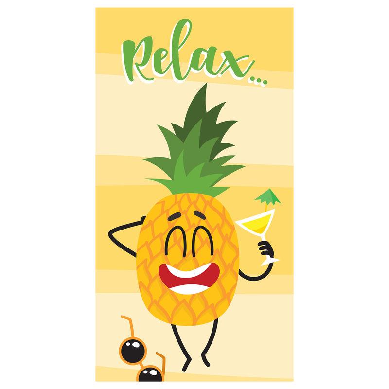 Toalla Piña Relax microfibra 8436583370100