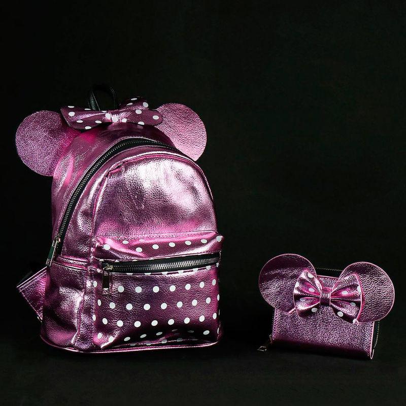 Mochila Minnie Disney 22cm
