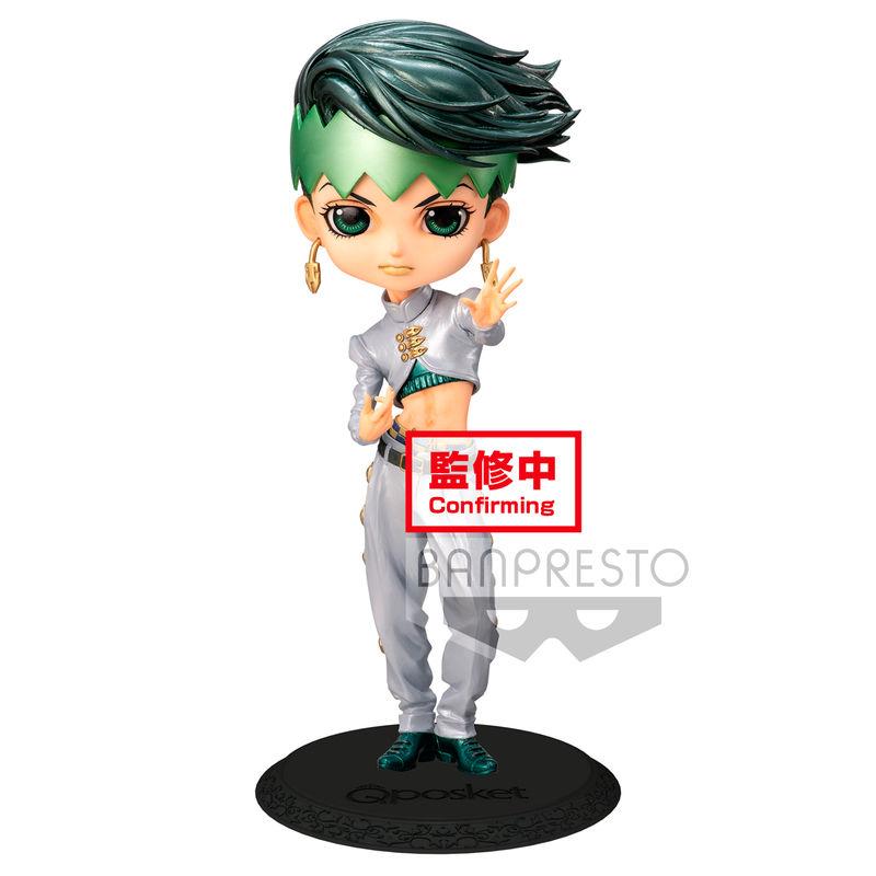 Figura Rohan Kishibe Diamond Is Unbreakable JoJos Bizarre Adventure Q posket B 14cm