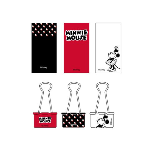 Set papeleria Minnie Disney