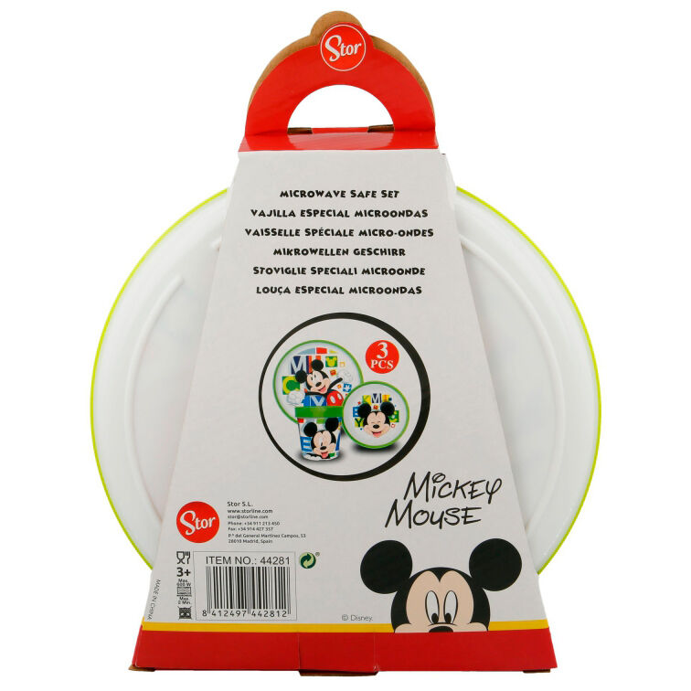 Set desayuno premium Mickey Disney 8412497442812