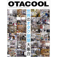 Libro Otacool Worldwide Otaku Rooms